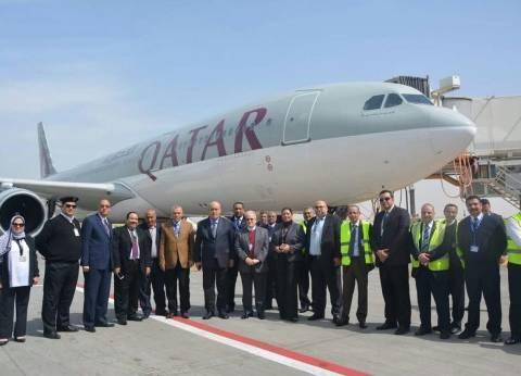 بالصور| الخطوط القطرية تسيّر أولي رحلاتها من مطار القاهرة