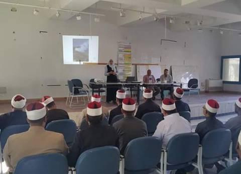 «رفع الوعي الصحية» عنوان خطبة الجمعة بمساجد البحر الأحمر غدا