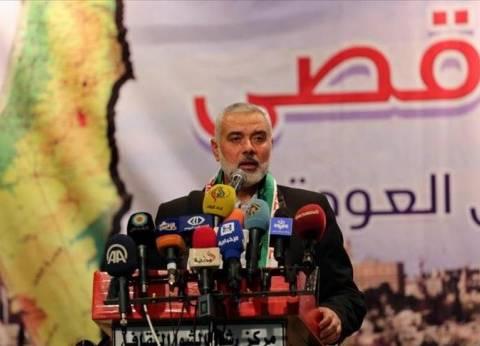 """دعوى في """"الجنائية الدولية"""" ضد إسماعيل هنية"""