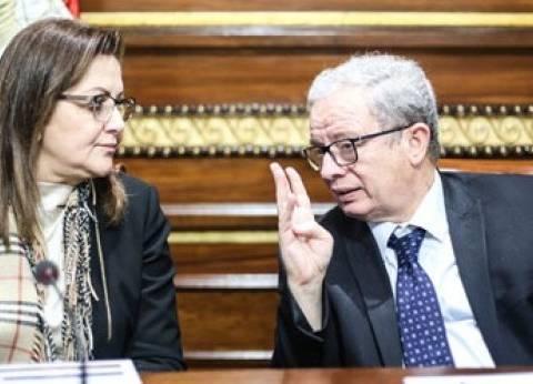 """وفد """"التخطيط"""" في بروكسل للاتفاق على تنفيذ الشراكة مع الاتحاد الأوروبي"""