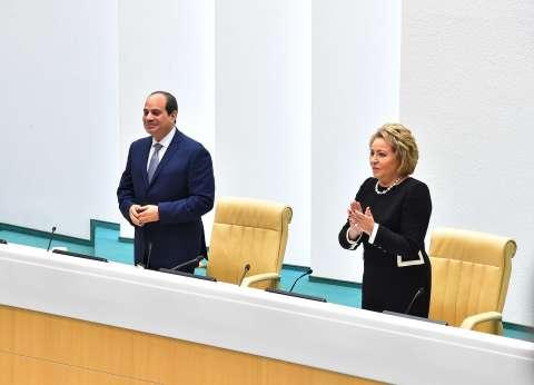 رئيسة «الفيدرالية الروسى»: «السيسى» شخصية مرموقة يتفانى فى خدمة بلاده