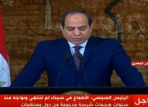 السيسي: ما حققته مصر خلال السنوات الماضية إنجاز يشهد به العالم