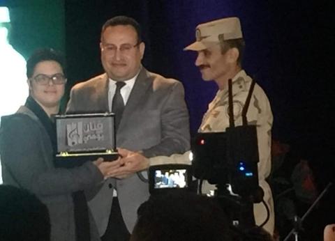 المكرمون بملتقى الإسكندرية لفنون متحدي الإعاقة: رسالة إصرار للمجتمع
