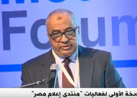 """الجبالي خلال منتدى """"إعلام مصر"""": الإعلام والصحافة من دعائم الديمقراطية"""