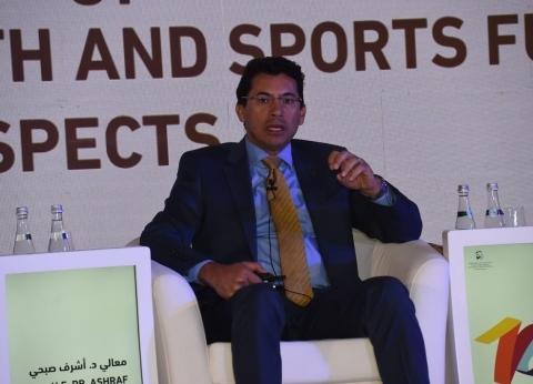 وزير الرياضة: منتدى الشباب علامة مميزة.. والسيسي يهتم بجميع التفاصيل