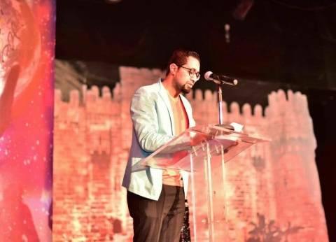 """""""اسمه إيه"""" يحصد الجائزة الذهبية في مسابقة الطلبة بمهرجان الإسكندرية"""