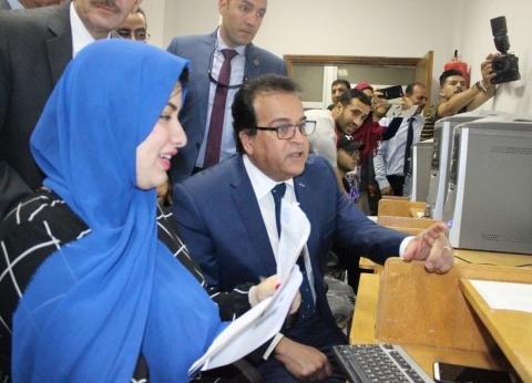 تبدأ 27 يوليو.. مواعيد اختبارات القدرات للمصريين بالشهادات المعادلة