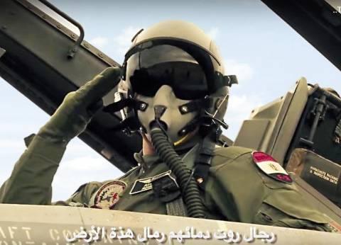 """الجمعة: """"لأجلكم"""" فيلم وثائقي يسرد بطولات الجيش المصرى على """"الغد"""""""