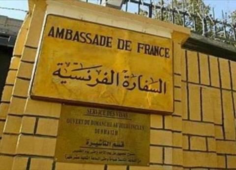 """سفارة فرنسا بالقاهرة: فتح كتاب لتلقي التعازي في ضحايا """"هجمات باريس"""" غدا"""