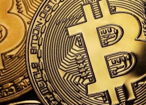 """البنك المركزي يحذر من التعامل بـ""""بيتكوين"""""""