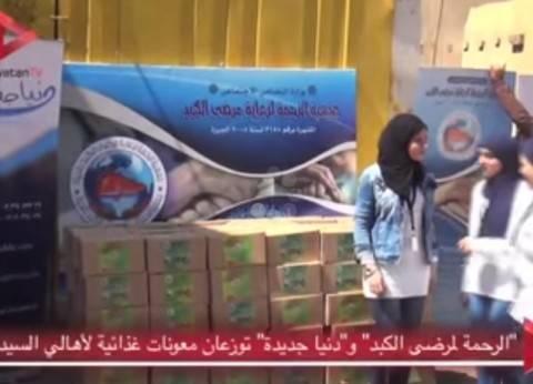 بالفيديو| توزيع 150 كرتونة مواد غذائية علي الأسر الأكثر احتياجاً بمصر القديمة