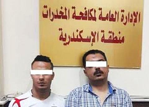 ضبط 25 طربة حشيش و140 جرام هيروين في الإسكندرية