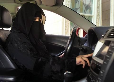 أسهم التأمين السعودية تصعد مع رفع حظر قيادة المرأة للسيارات