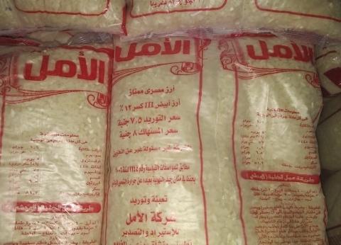 """""""التموين"""" تضبط 5 أطنان أرز قبل بيعها في السوق السوداء بالبحيرة"""
