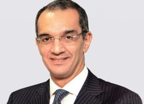 وزير الاتصالات: التحول إلى الاقتصاد الرقمي مسؤولية كل قطاعات الدولة
