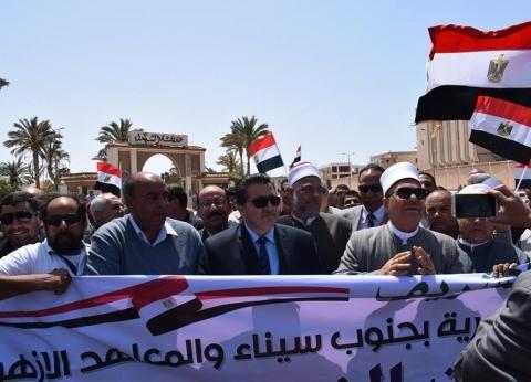 زحام داخل لجان سيناء ومحافظات القناة حتى اللحظات الأخيرة