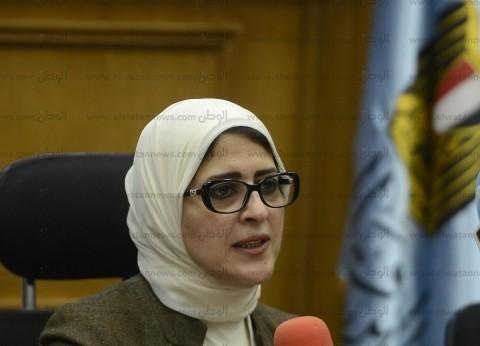"""""""الصحة"""" تحتفل باليوم العالمي لرفض ختان الإناث.. غدا"""