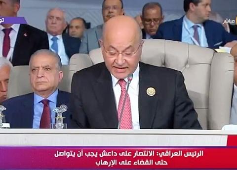رئيس العراق: شعوبنا ستسعد لو اتفقنا على خارطة طريق لمواجهة التحديات