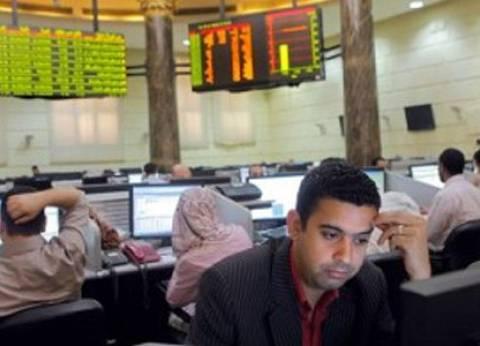 أسهم الأسواق الناشئة تهبط لأدنى مستوى خلال 10 أشهر