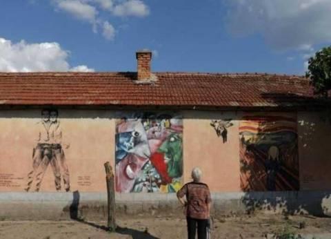 لوحات متحف نيويورك بقرية مجهولة في بلغاريا