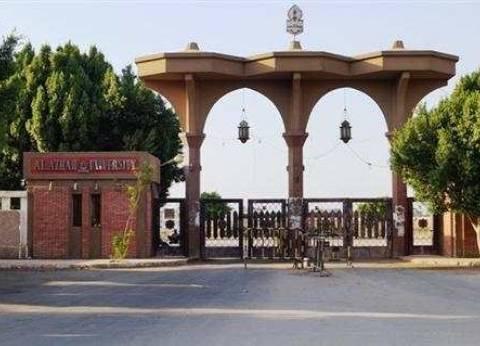 السبت.. معسكر لاستقبال الطلاب الجدد بجامعة الأزهر في أسيوط