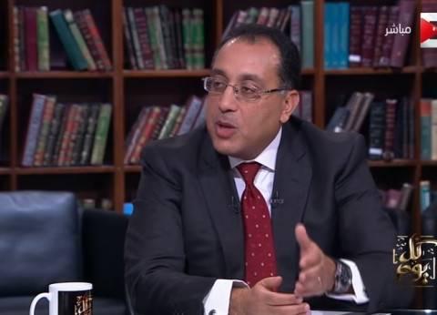 """""""الإسكان"""": تجهيز منفذ لتوزيع السلع الغذائية والزراعية بالقاهرة الجديدة"""