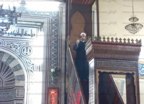 """""""ترشيد استهلاك المياه"""".. خطبة موحدة بجميع مساجد البحر الأحمراليوم"""