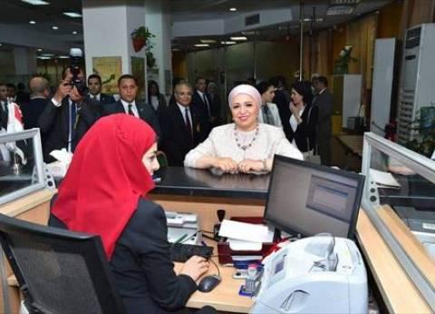 """قرينة الرئيس السيسي وزوجات الوزراء والمحافظين يتبرعن لـ""""تحيا مصر"""""""