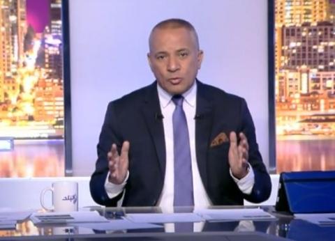 أحمد موسى: مصر الـ13 عالميا في عدد السكان