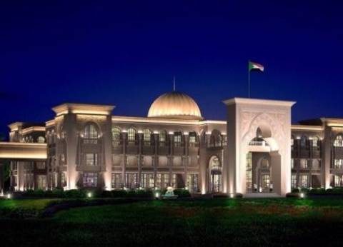 بعد احتضانه مباحثات السيسي والبشير.. جولة في القصر الجمهوري السوداني