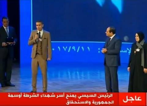 نجل شهيد في سيناء يحكي قصة والده