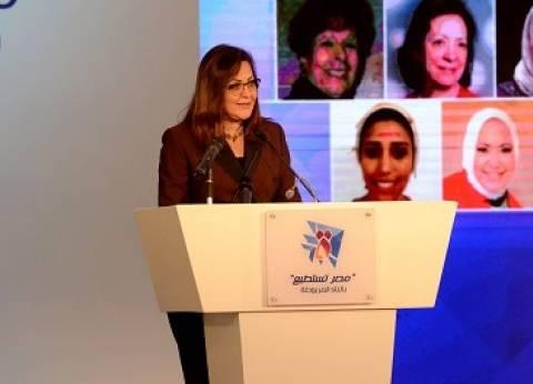 وزيرة التخطيط من فرنسا: 5 أولويات لعملية الإصلاح الإداري في مصر