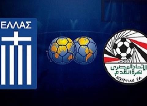 شاهد| بث مباشر.. لمباراة «مصر واليونان»