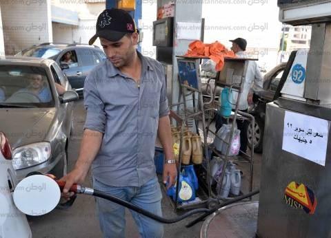 """""""بصيرة"""": 66% من المصريين غير موافقين على رفع أسعار الوقود والكهرباء"""