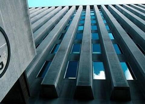البنك الدولى يتوقع ارتفاع معدل نمو الاقتصاد المصرى إلى 4.5% فى 2018