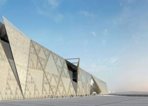 مراحل إنشاء المتحف