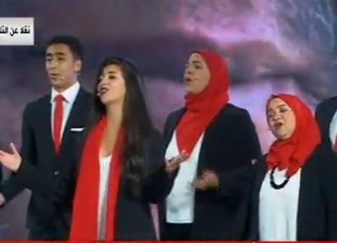 بالفيديو| قبل أوبريت ختام مؤتمر الشباب.. 5 أغاني عن العلم