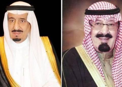 مصر بين «عبدالله وسلمان».. أخوَّة على المحك