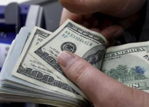 الاحتياطي الفيدرالي الأمريكي يبقي على معدلات الفائدة