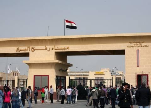 فتح معبر رفح من اتجاه واحد للحجاج الفلسطينيين العائدين من السعودية
