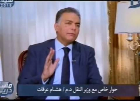 """وزير النقل عن رفع سعر تذاكر المترو: """"مكنتش قادر أستنى يوم على الزيادة"""""""