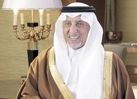 الأمير خالد الفيصل: الرئيس السيسى لديه رؤية منهجية للتكامل العربى تدفع للتفاؤل