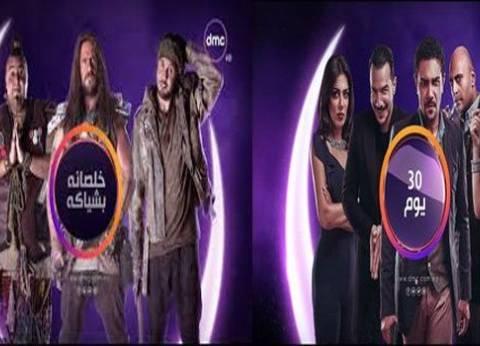 بالفيديو| الحلقات رقم 19 من مسلسلات رمضان