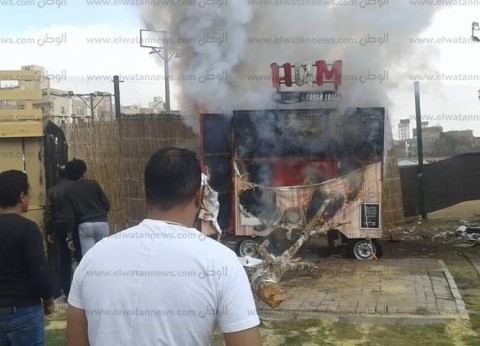السيطرة على حريق في سوق خضار بمركز أبو كبير