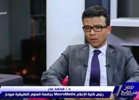 عميد إعلام ميونخ: فخور بعملي في ألمانيا.. واعتزاز المصريين بي أسعدني