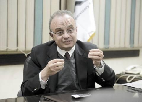 هيئة الرقابة المالية تنظم برنامجا فى سوق المال لقضاة المحاكم الاقتصادية