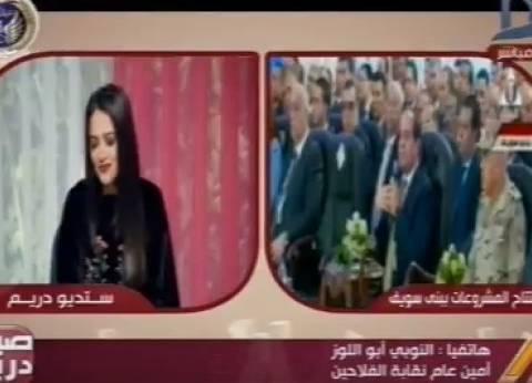 أمين عام نقابة الفلاحين للسيسي: إحنا وراك وقدامك والفلاح معاك