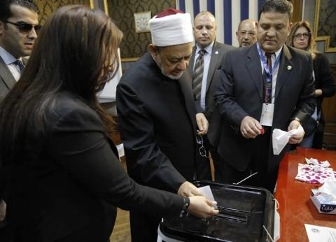 «حَىّ على الاستفتاء».. «الإمام والبابا» فى اللجنة: الوطن يحتاجنا