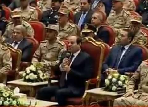 بالفيديو  محمد فؤاد لـ السيسي: إحنا بنحبك.. ويرد: الحب مش هيعمل حاجة