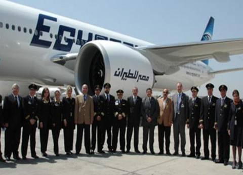 """من الاختفاء إلى الحطام.. كيف أدارت """"مصر للطيران"""" كارثة الطائرة المنكوبة؟"""